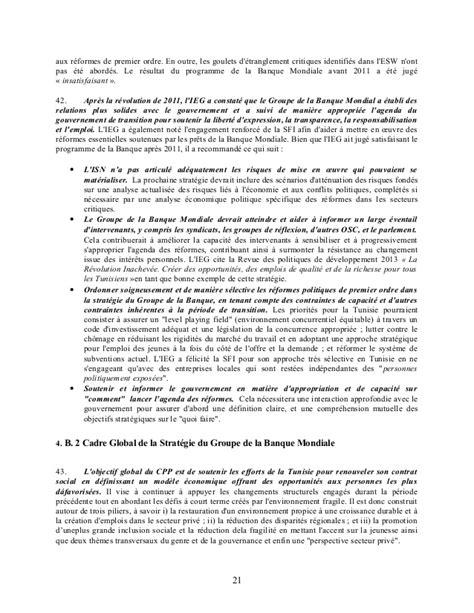 si鑒e banque mondiale document du groupe de la banque mondiale
