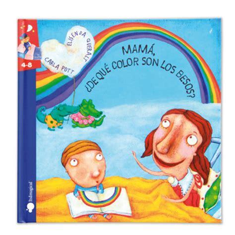 libro los besos en el ocho libros imprescindibles para regalar a los ni 241 os en el