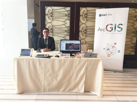 esri china hk showcased  latest gis solutions   ceremony