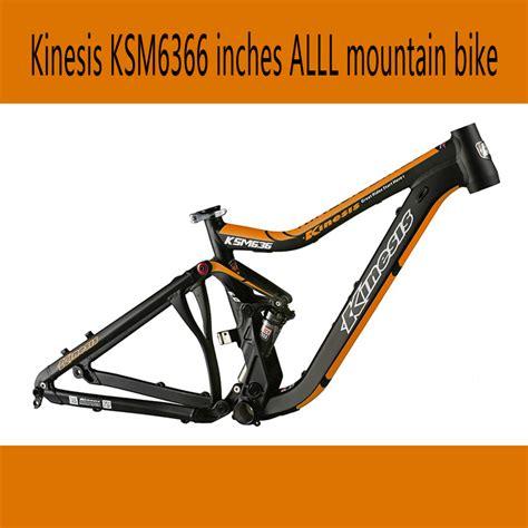 kinesis ksm636 soft mountain bike suspension bike