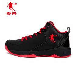get cheap jordans mens shoes aliexpress