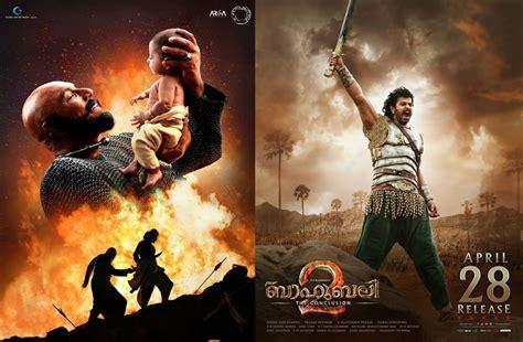 baahubali kerala box office prabhas movie performs well baahubali 2 box office in kerala prabhas starrer to break