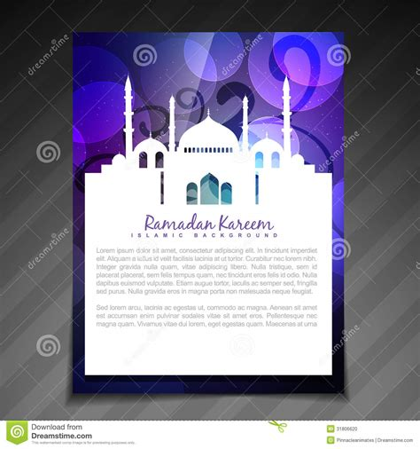 ramadan brochure background stock photo image 31806620