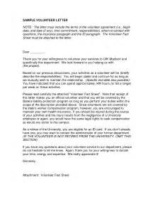 best photos of sle volunteer recommendation letter