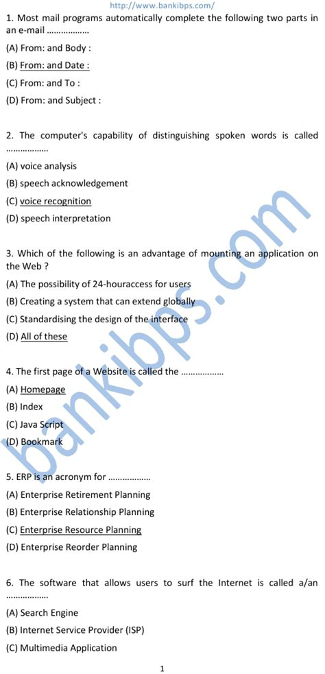 quiz questions related to computer science with answers questions for computer quiz