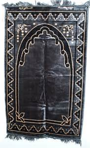 janamaz prayer rug cover up couture manama janamaz prayer rug store powered by storenvy