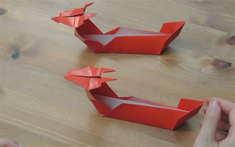 origami dragon boat 折纸 龙船 国语讲解 版本一 origami dragon boat 哔哩哔哩 つロ 干杯 bilibili