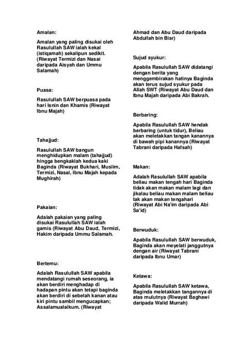 Sifat Puasa Sunnah Nabi Abu Muhammad Hasbullah sunnah nabi muhammad