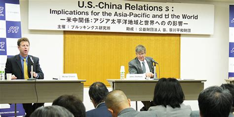 Quot Strategic Reassurance And Resolve Quot The Sasakawa Peace