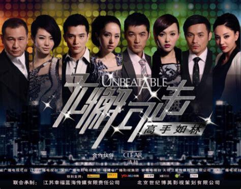 film drama terbaru roy qiu roy qiu movies actor taiwan filmography movie