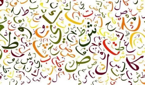 Room Design Application - comment apprendre l alphabet arabe