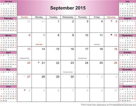 printable monthly calendar for september 2015 image for blank calendar month calendar template 2016