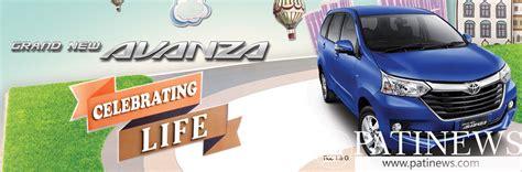 Resmi Spare Part Toyota Avanza harga resmi toyota grand new avanza dan grand new veloz