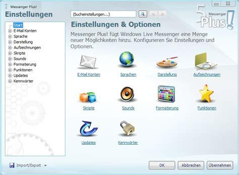 msn india hotmail outlook skype bing news photos msn india hotmail outlook skype bing news photos