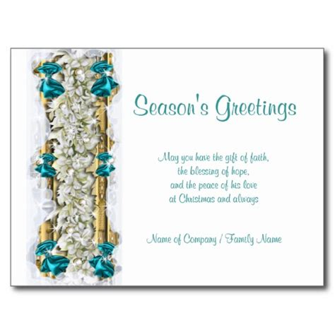Holiday Gift Card Slogans - custom greeting cards online