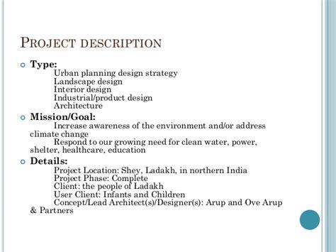 Best Interior Designer literature case study druk white lotus school
