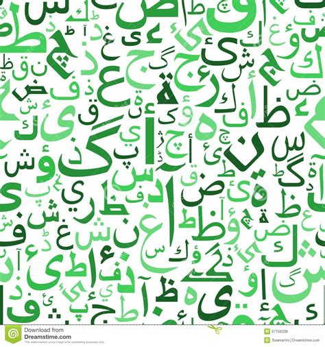 pattern arabic letters seamless pattern with green arabic letters stock vector