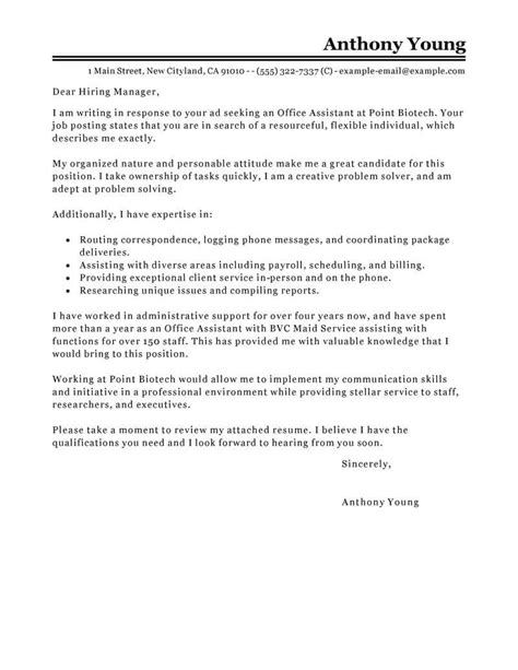 sample cover letters for office administrator