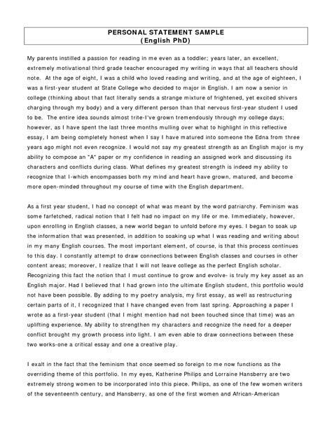 job application personal statement samples personal statement sample