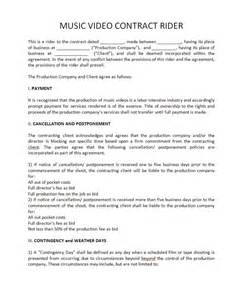 pricing record label agreements