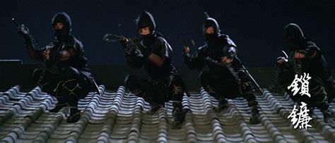 film ninja china five element ninjas vintage ninja