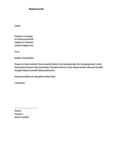 Contoh Surat Kuasa Pos Malaysia Tunai Kiriman Wang