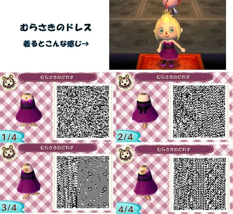 animal crossing new leaf qr code hairstyle 104 best images about qr codes animal crossing on