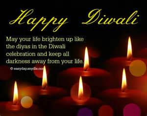 Happy diwali sms messages in english send free sms fullonsms com
