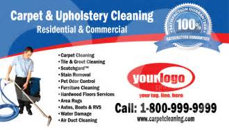 commercial cleaning business cards carpet cleaning business cards c0006 front view