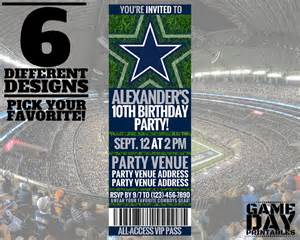 dallas cowboys birthday invitation printable by gamedayprintable