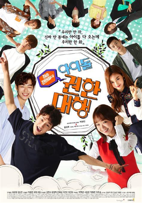 film drama korea vire idol fantagio sản xuất web drama mới với sự tham gia của c 225 c