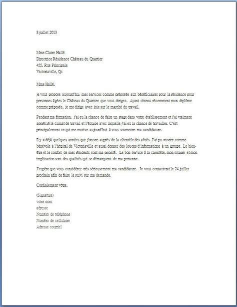 Lettre De Motivation Gratuite Caissière Vendeuse lettre de motivation b 233 n 233 volat lettre de motivation 2018