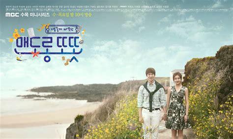 film korea terbaru warm and cozy download warm and cozy episode 13 drama korea drama