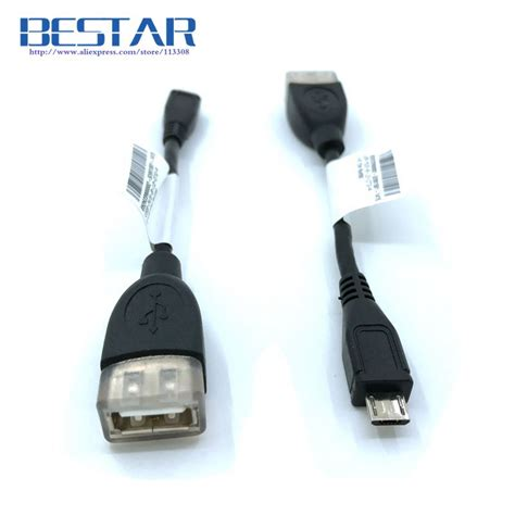 High Quality Micro Usb Otg high quality micro usb 2 0 to usb 2 0 otg host connector cable 10cm micro usb 5pin