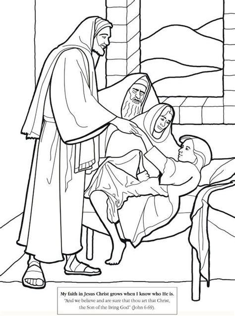 Lazarus Coloring Page jesus raises lazarus coloring page coloring home