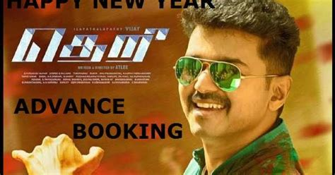 bookmyshow coimbatore coimbatore theri advance pre booking online tickets