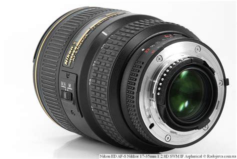 Nikon Lens Af S 17 35mm F2 8d nikon 17 35mm f2 8 d