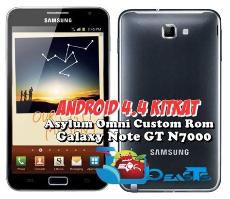 android 441 on galaxy note gt n7000 omni rom a install android 4 4 kitkat on samsung galaxy note using