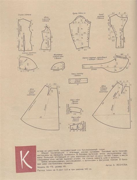 pattern drafting meaning 1000 images about vintage pattern drafting on pinterest