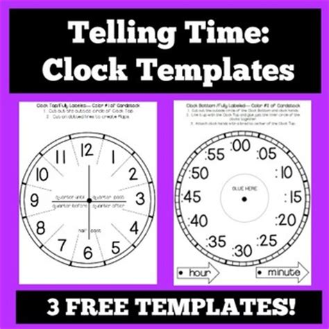 telling time clock templates and foldables by the owl