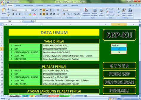 format dokumen microsoft excel adalah contoh skp guru sd format microsoft excel unduh dokumen
