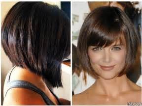 bob hairstyles for 60 front and back frisuren altere alles in der welt