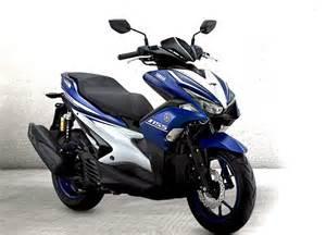 Yamaha Aerox Ms