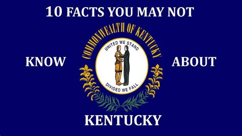 10 Facts You May Or May Not Know About The 1 4 2 Update - kentucky 10 facts you may not know youtube