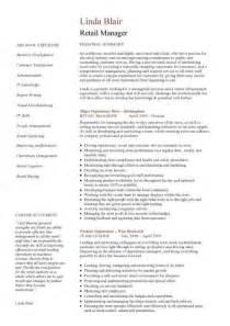 Retail s resume retail resume pdf retail retail store manager resume