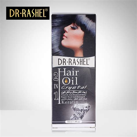 Dr Rashel 8 In 1 Serum New Arganl Collagen Elastin Serumargan dr rashel keratin hair split end and 15
