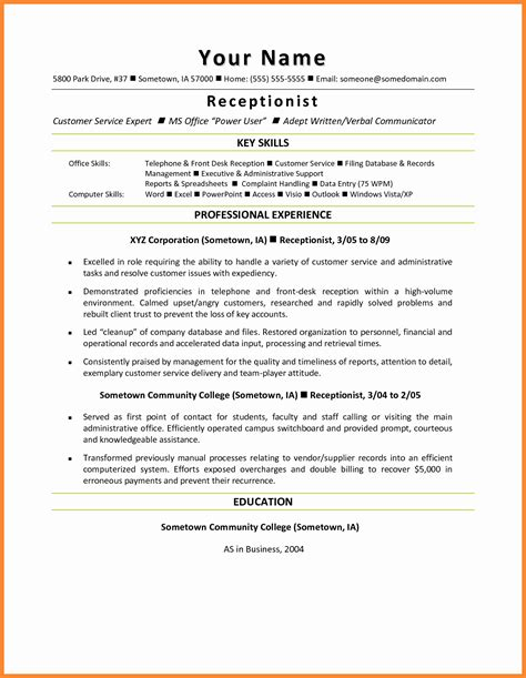 sle resume receptionist office receptionist resume sle 28 images sle resume
