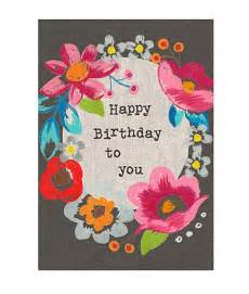 Happy Birthday And Merry Card Sarah Kelleher Happy Birthday To You Card Sarah Kelleher