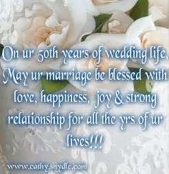 Wedding quotes messages and wedding wishes cathy