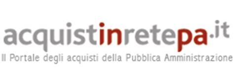 convenzione mobile 5 tim servizi affidati cisa consorzio intercomunale socio